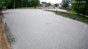 Пешеходная зона, Парк