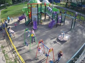 Парк Победы, детская площадка 2