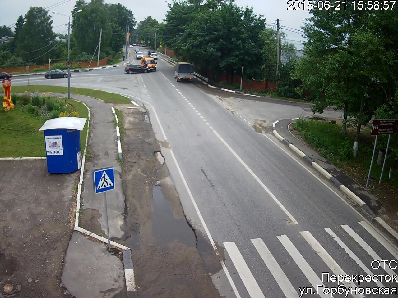 Авария на Горбуновке