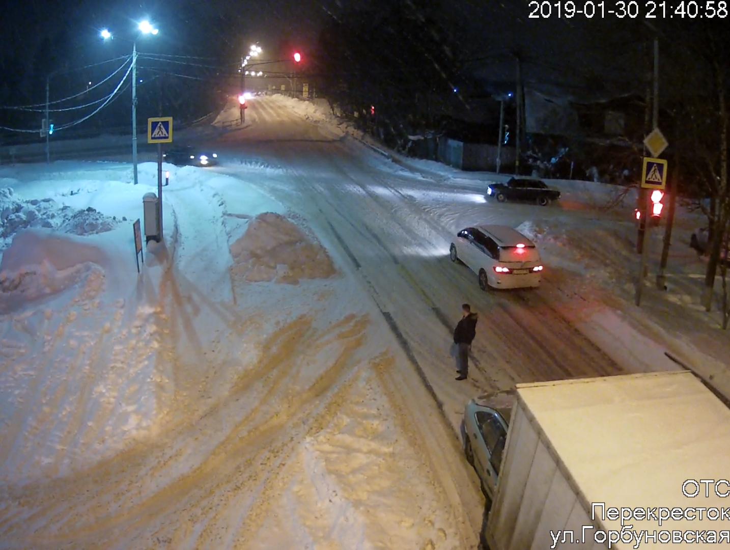 Авария на перекрёстке ул. Горбуновская